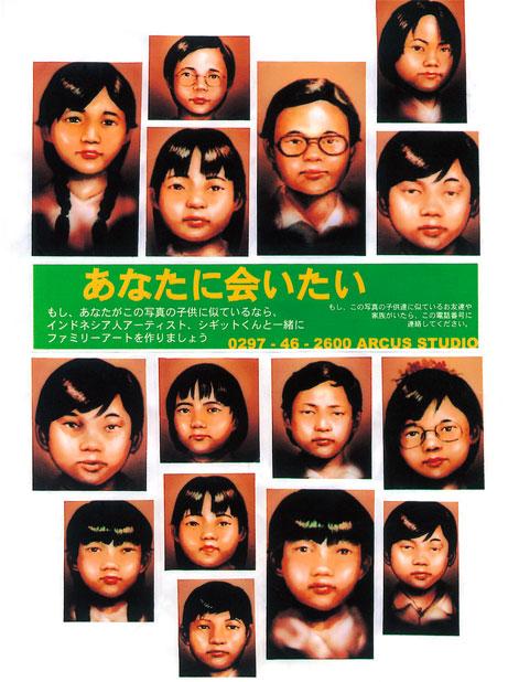 2001_pius_sigit_kuncoro_2.jpg