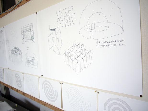 2006_goh_ideta_p1.jpg