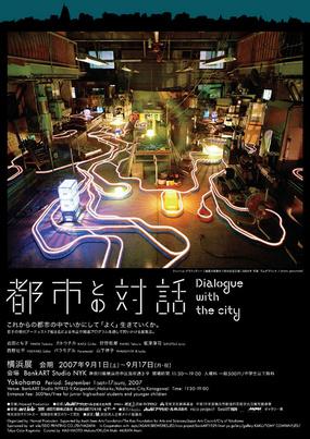 toshitonotaiwa_3.jpg
