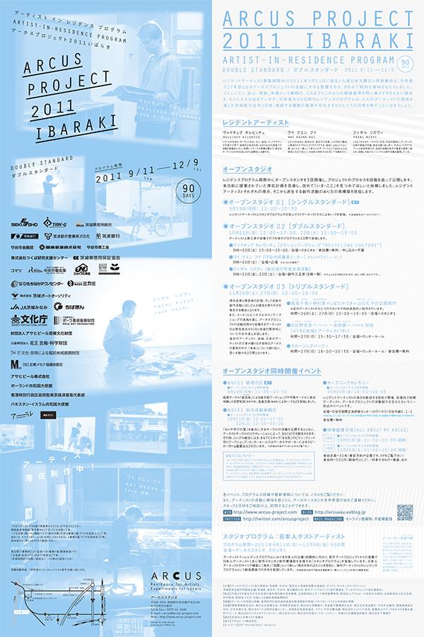 2011_poster_600.jpg