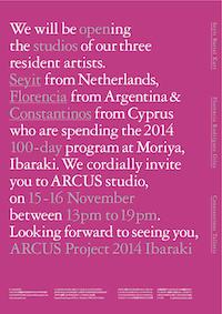 2014ARCUS_AIR_OS02.jpg