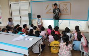 Artist in School