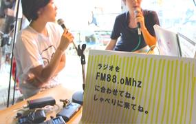 オープンラジオ