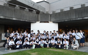 ART TOWER MITO Bus Tour for Junior High School Students