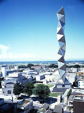 ART TOWER MITO